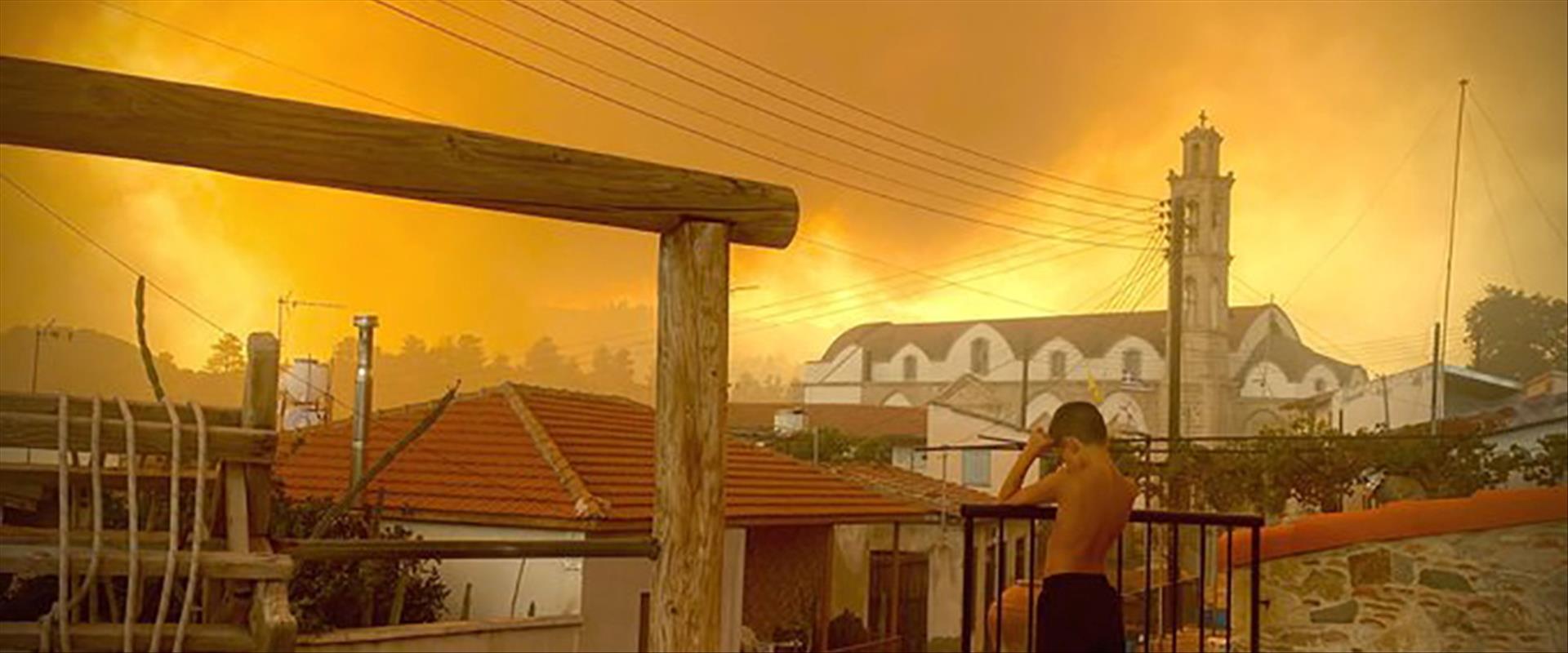 השריפה בקפריסין, אתמול