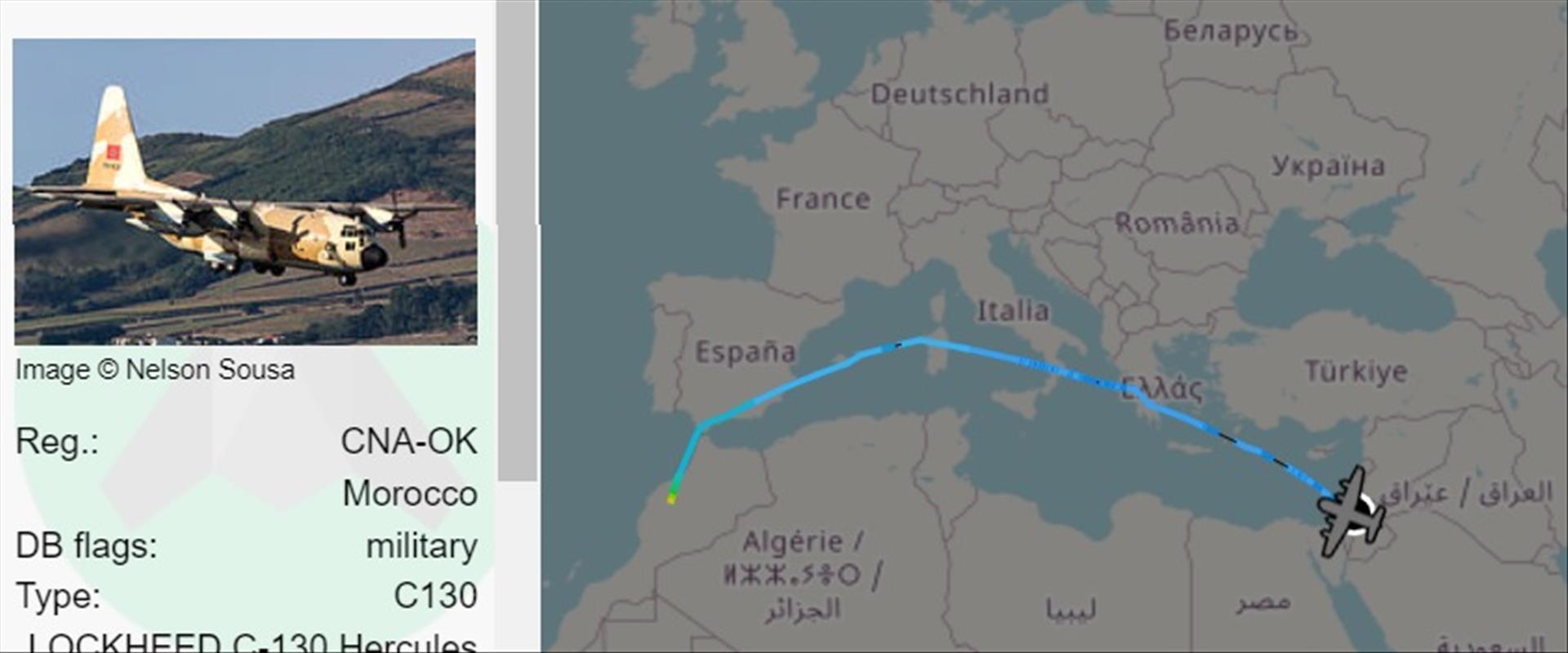 ההרקולס המרוקני שנחת בבסיס חצור