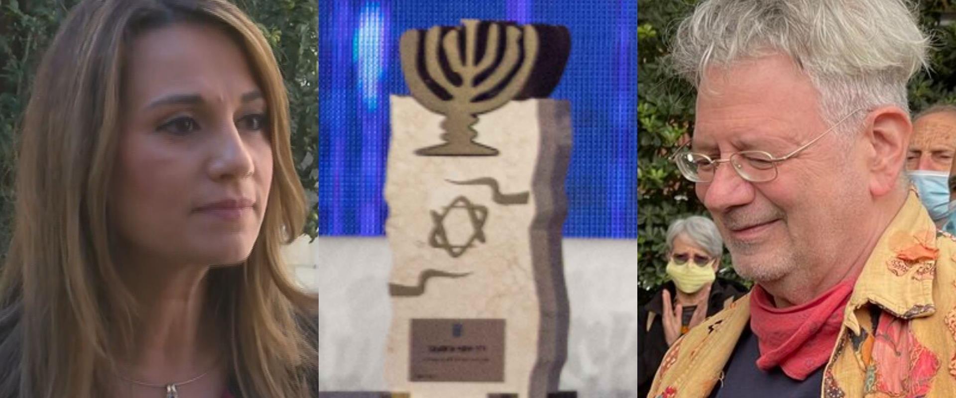 פרופ' גולדרייך, פרס ישראל, השרה שאשא-ביטון