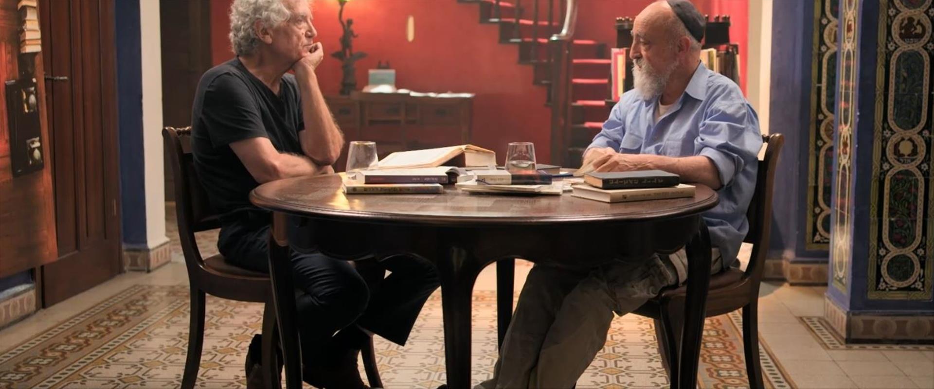 שאלה תשובה פרק 5 - יוסף וארי