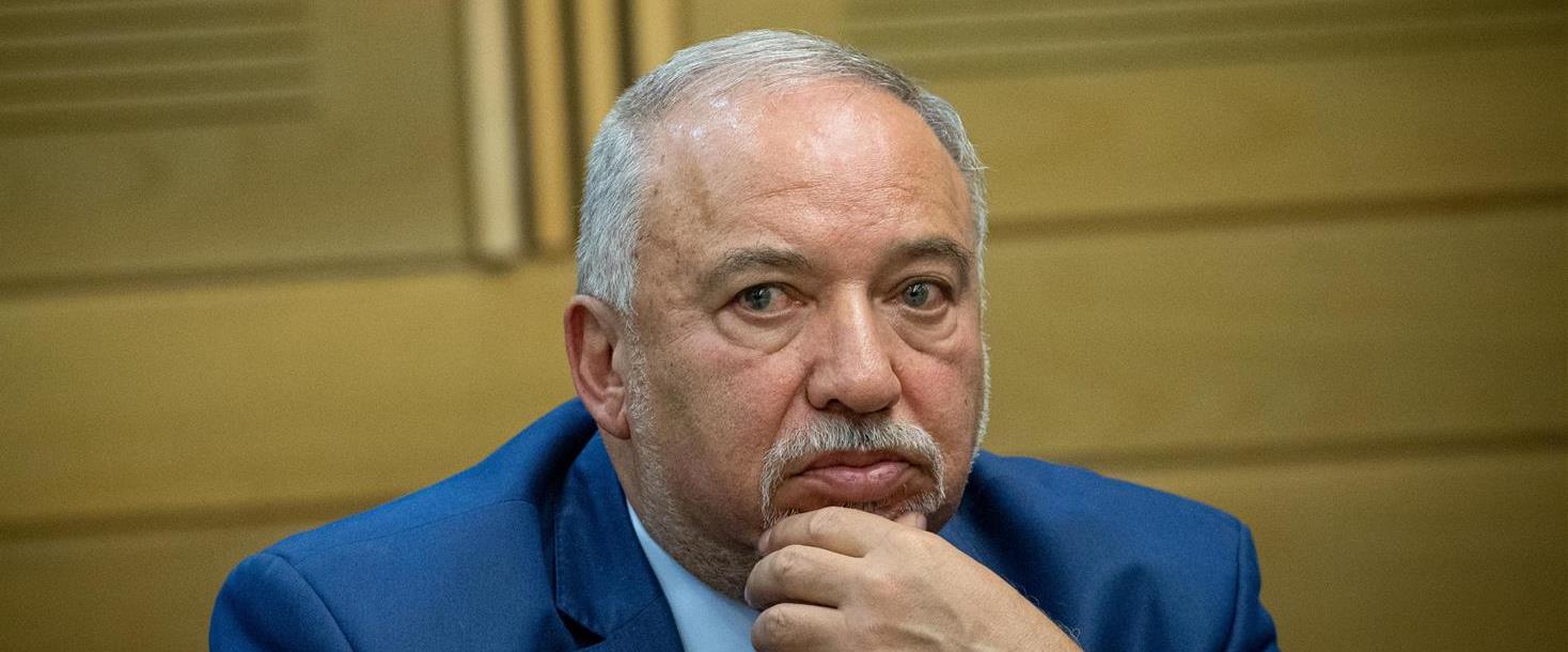 وزير المالية افيغدور ليبرمان