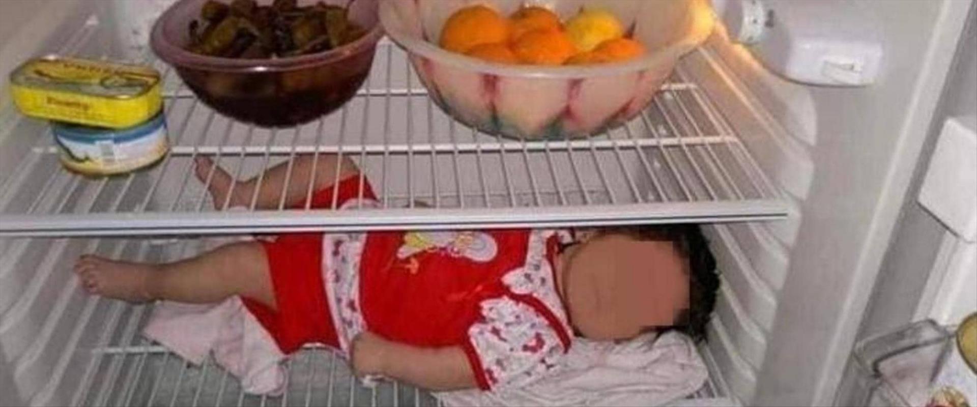 תינוק במקרר בעיראק