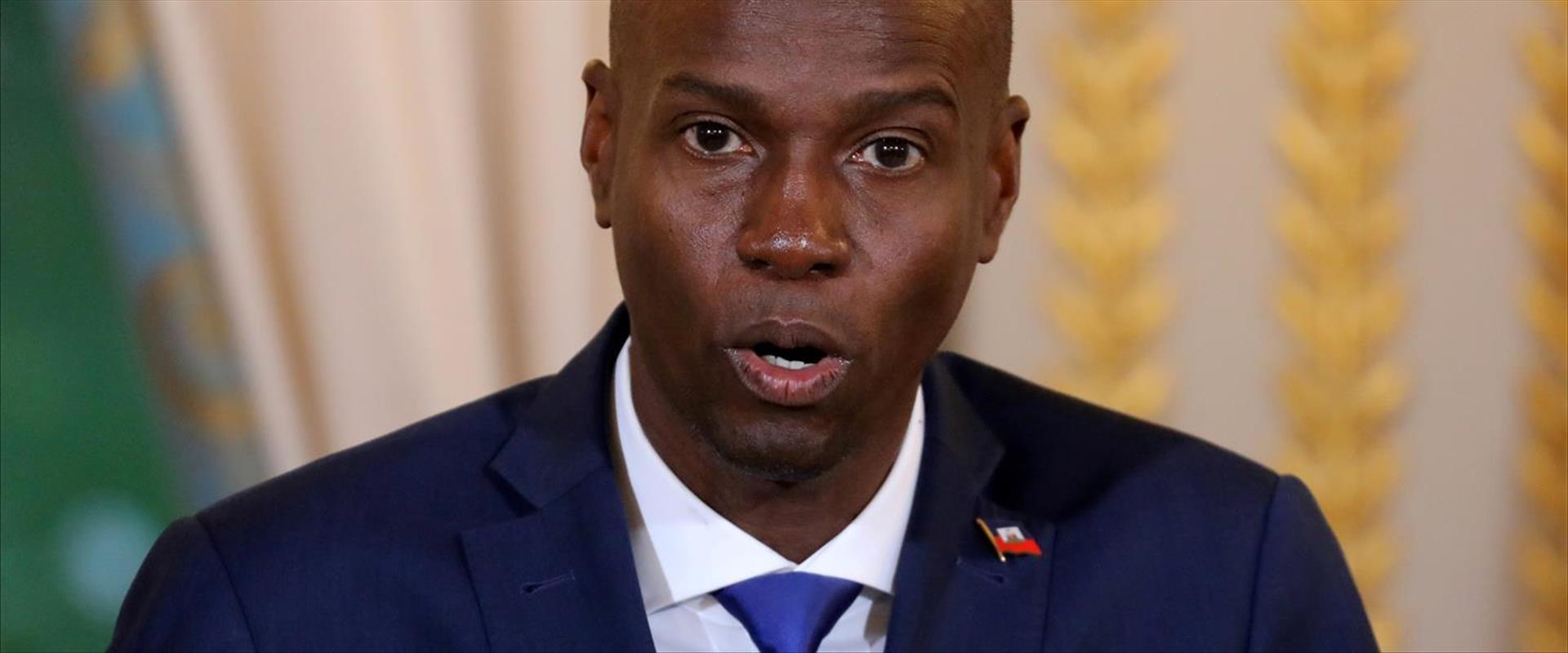 נשיא האיטי