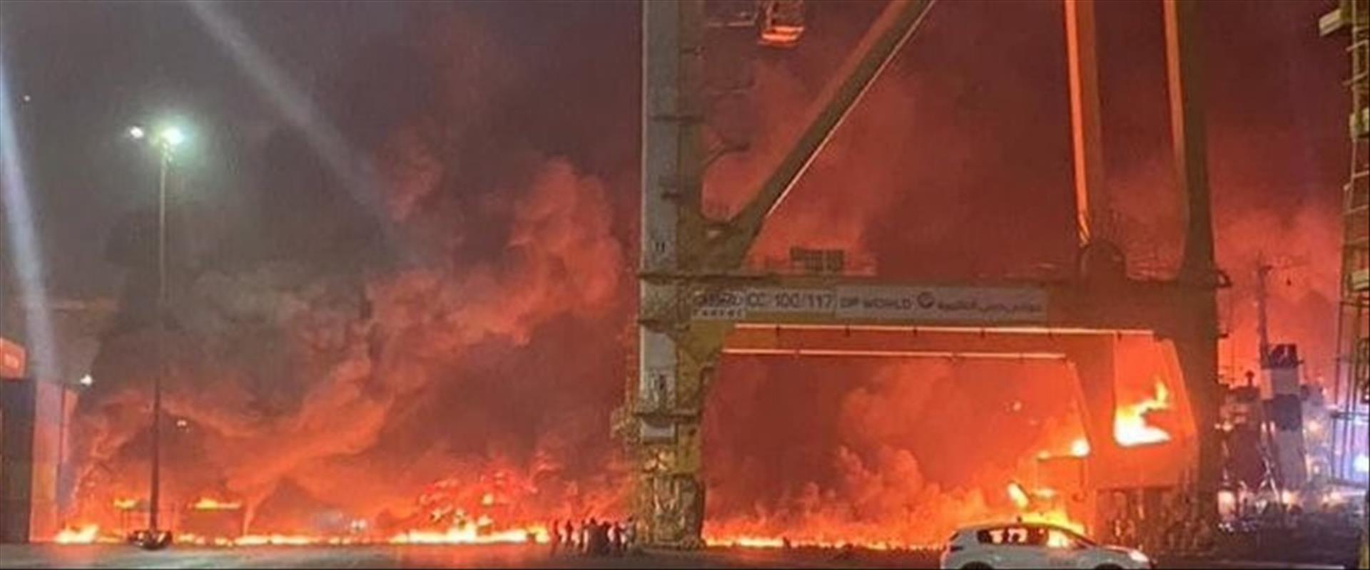 הפיצוץ בנמל