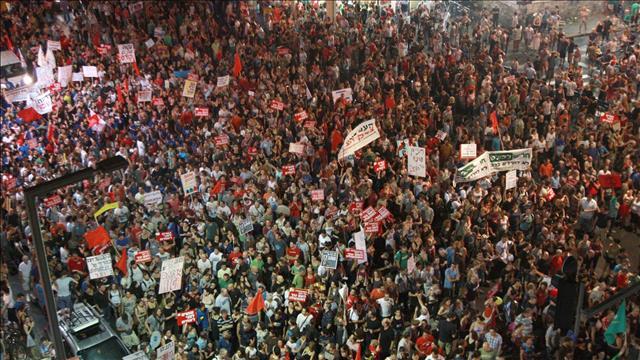 אלפים מפגינים בתל אביב, צילום: רוני שוצר, פלאש 90