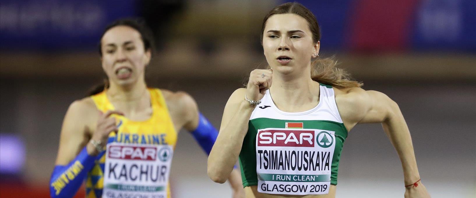 כריסטיאנה טסימונסקיה