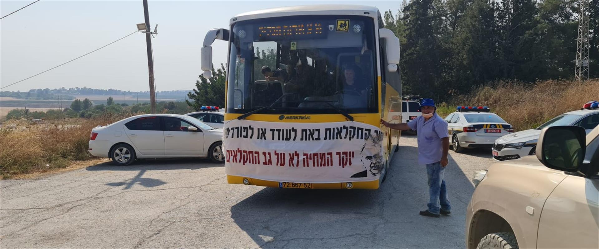 אוטובוס שעושה את דרכו לירושלים, היום