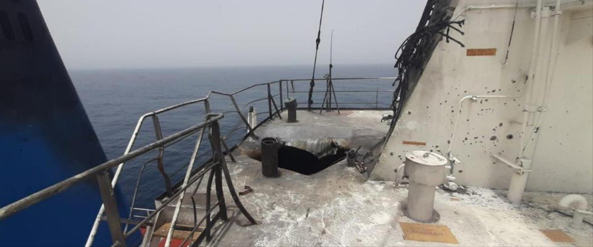 הנזק מתקיפת הספינה
