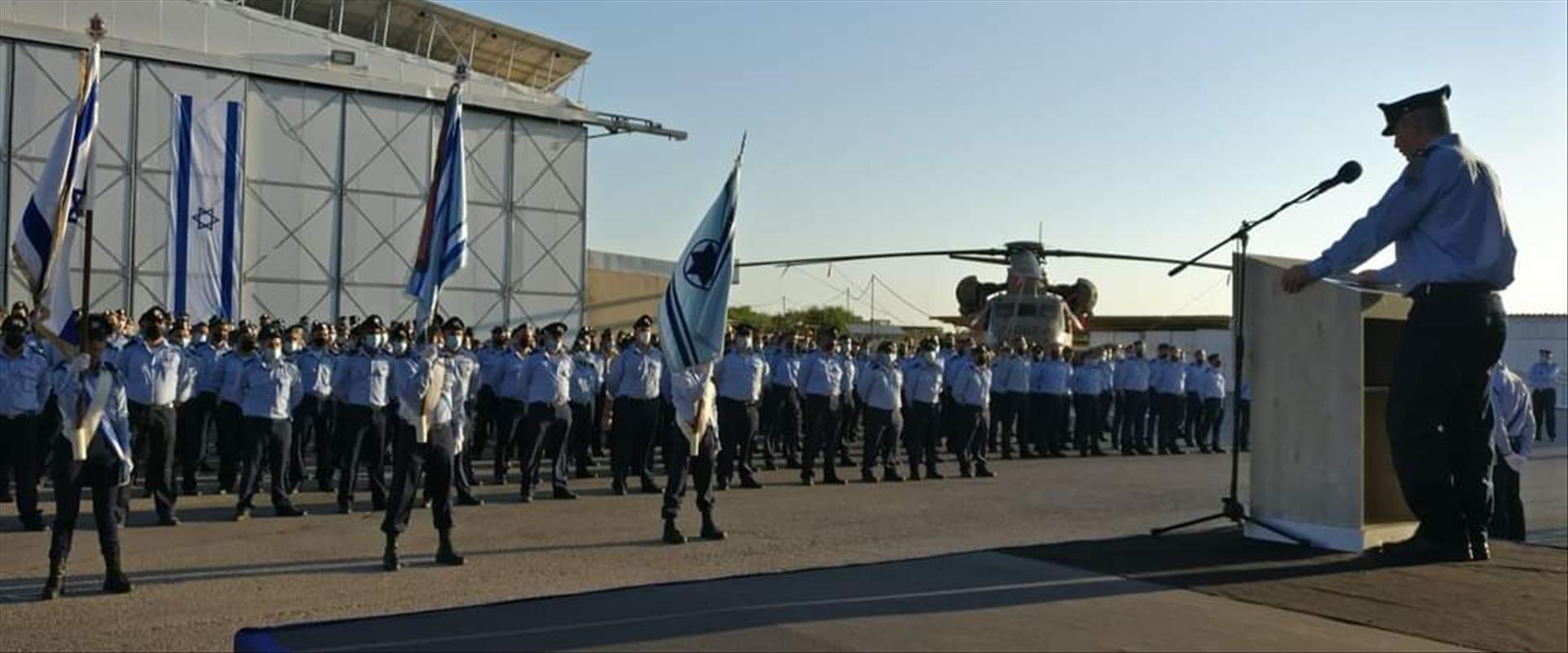 הטקס בחיל האוויר