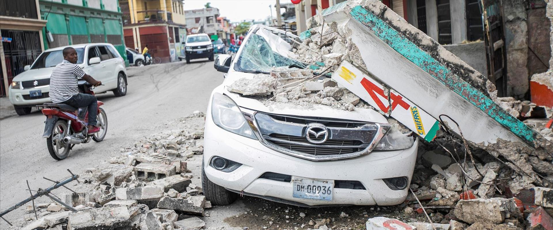 הריסות בעקבות רעש האדמה בהאיטי
