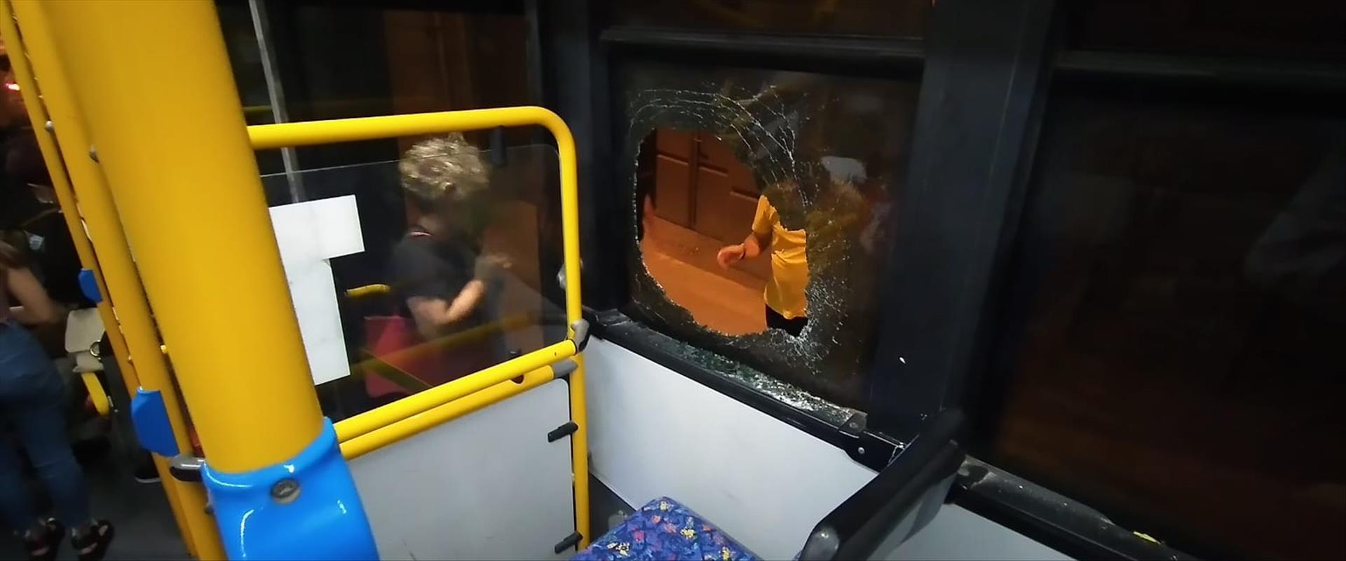 פגיעה באוטובוס למעלה אדומים בחמישי האחרון