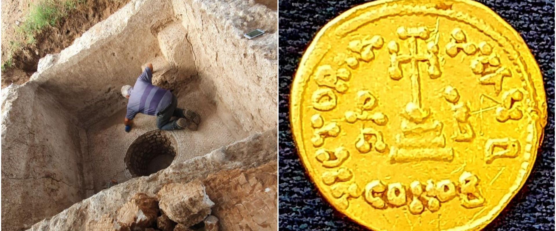 מטבע זהב וגת לייצור יין, הממצאים שהתגלו