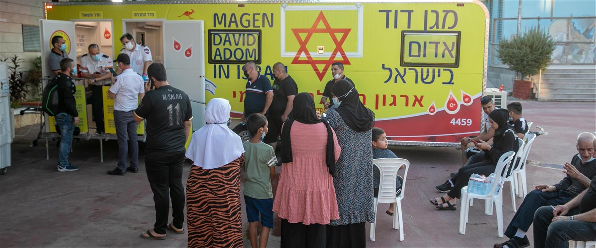 מבצע חיסונים בכפר קאסם, אתמול