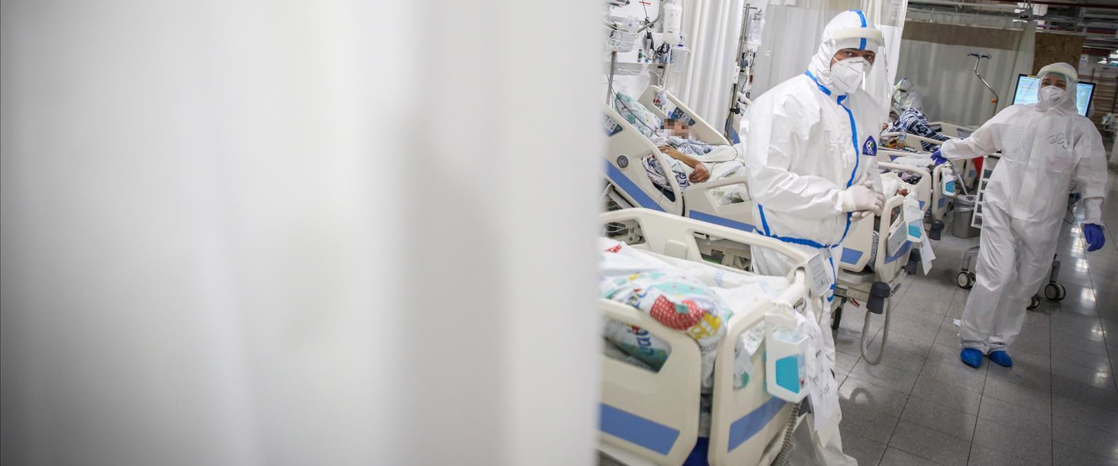בית חולים זיו בינואר 2021