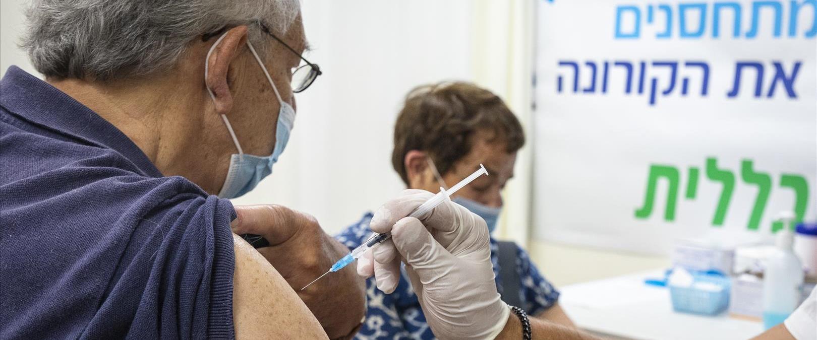 מבוגרים מקבלים חיסון שלישי