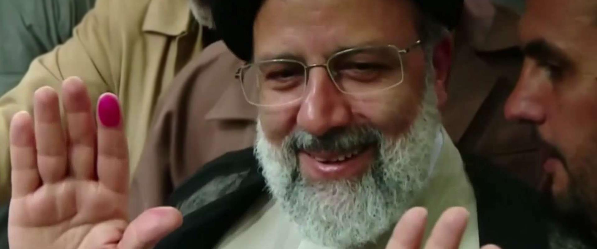 נשיא איראן אבראהים ראיסי