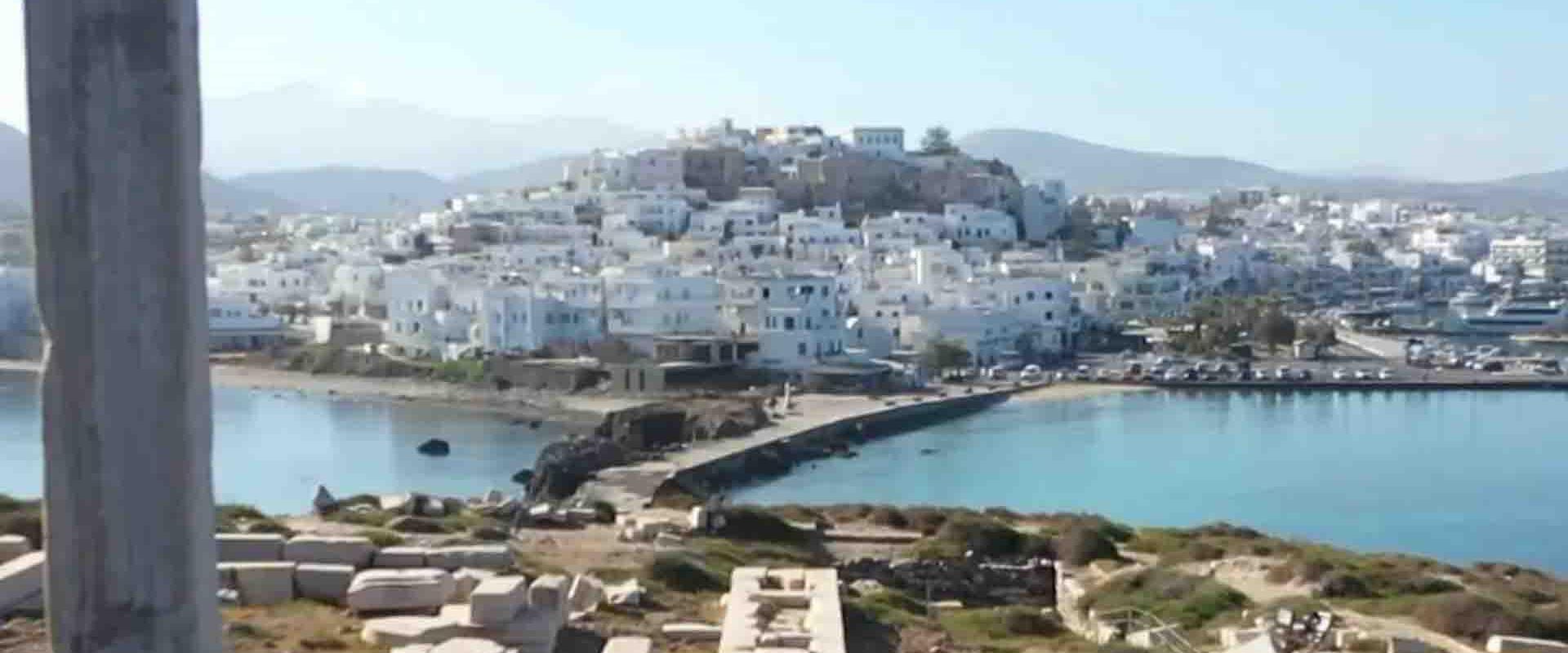 אי יווני