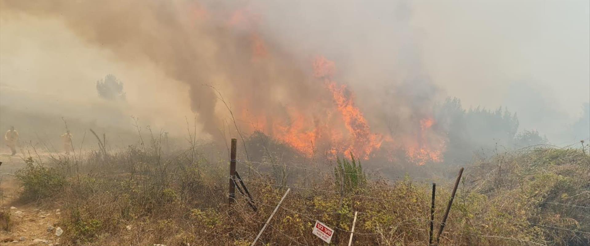 שריפה במגידו