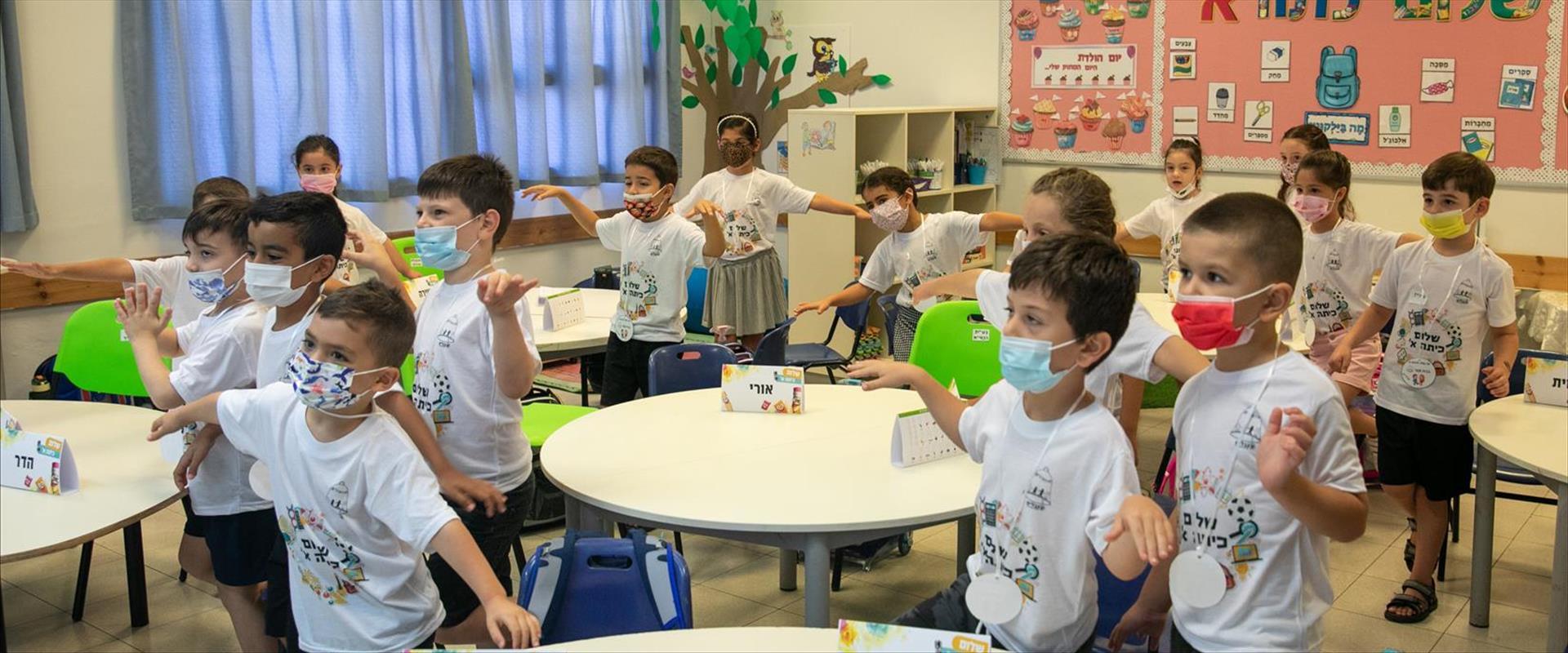 ילדים בבית ספר ענבלים במודיעין
