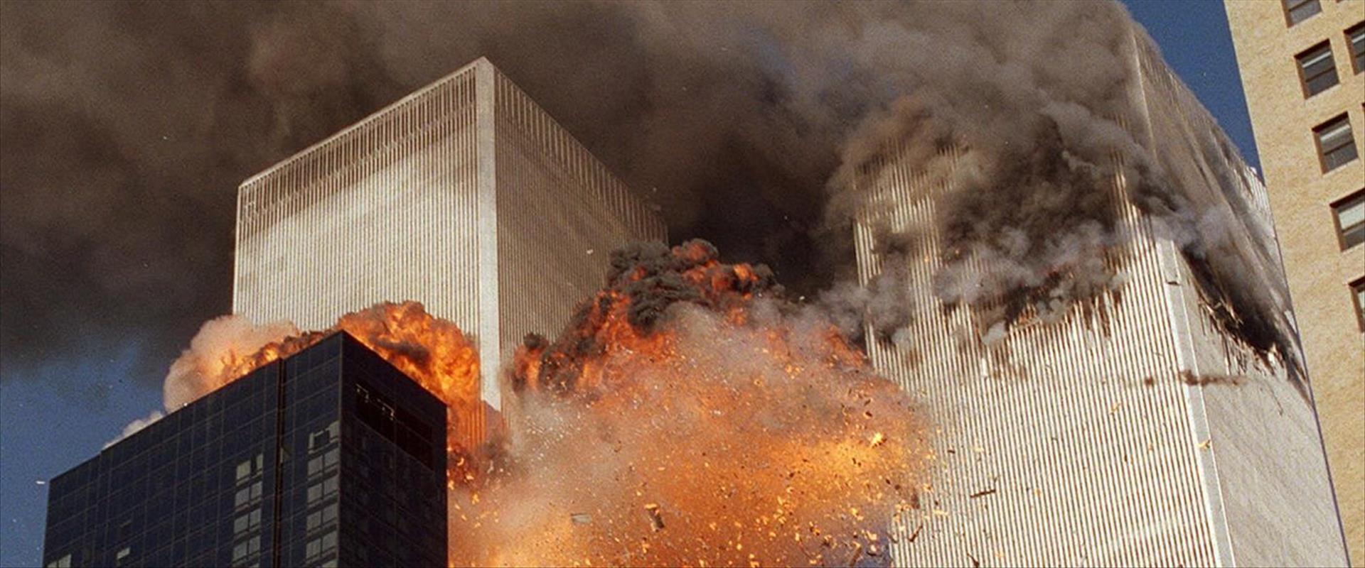 اعتداءات  ال 11 من سبتمبر