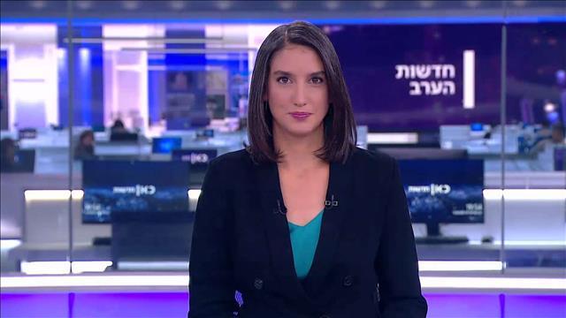 חדשות הערב | 14.09.21