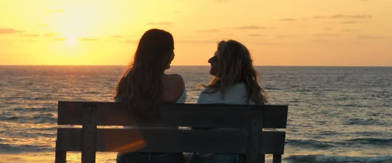 חדד ובת הזוג מתוך הקליפ החדש