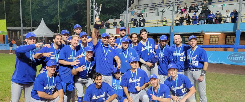 נבחרת ישראל בבייסבול
