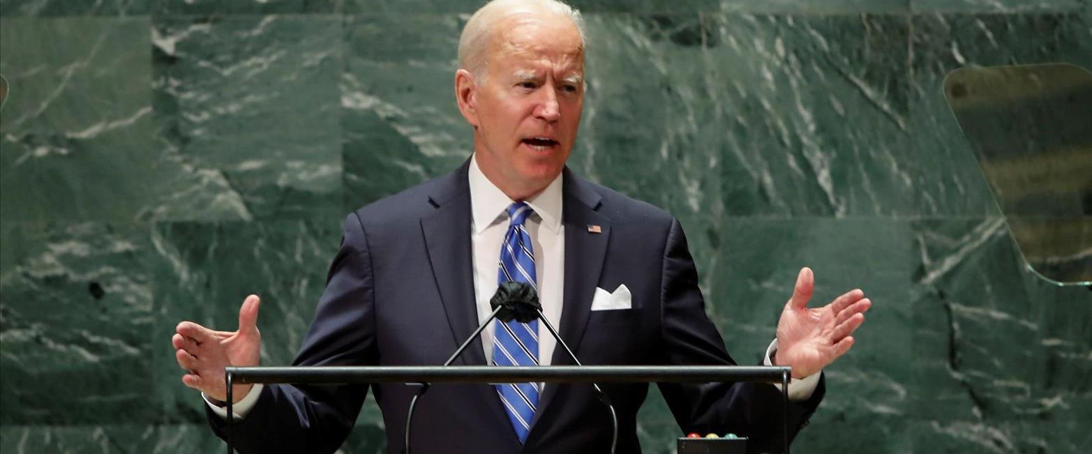 """ביידן בעצרת הכללית ה-76 של האו""""ם"""