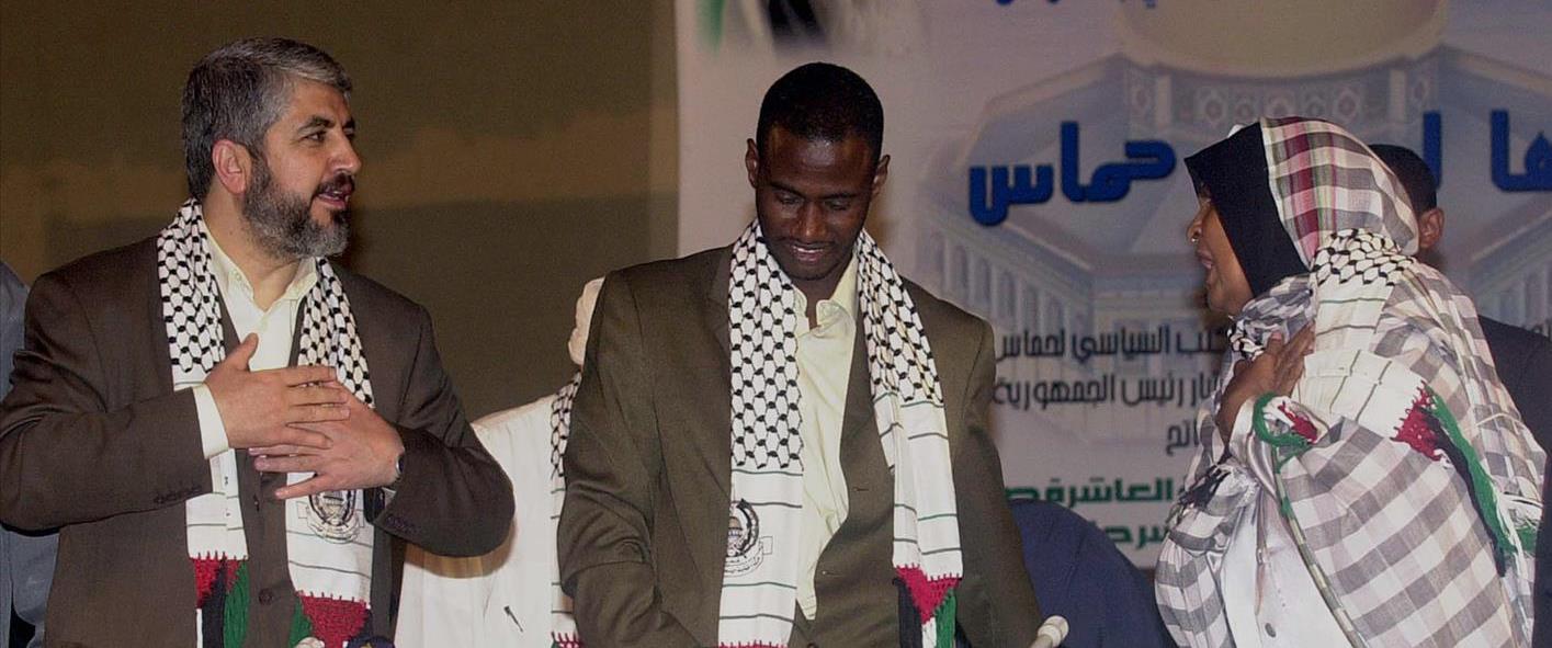 מנהיג חמאס בעזה לשעבר חאלד משעל בסודאן, 2006