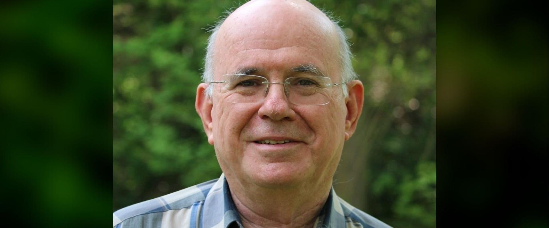פרופסור אליעזר רבינוביץ'