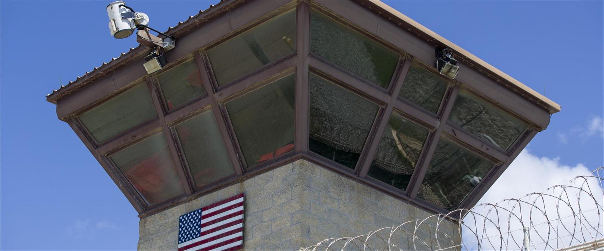 כלא גואנטנמו