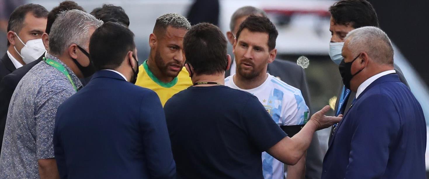 ארגנטינה-ברזיל