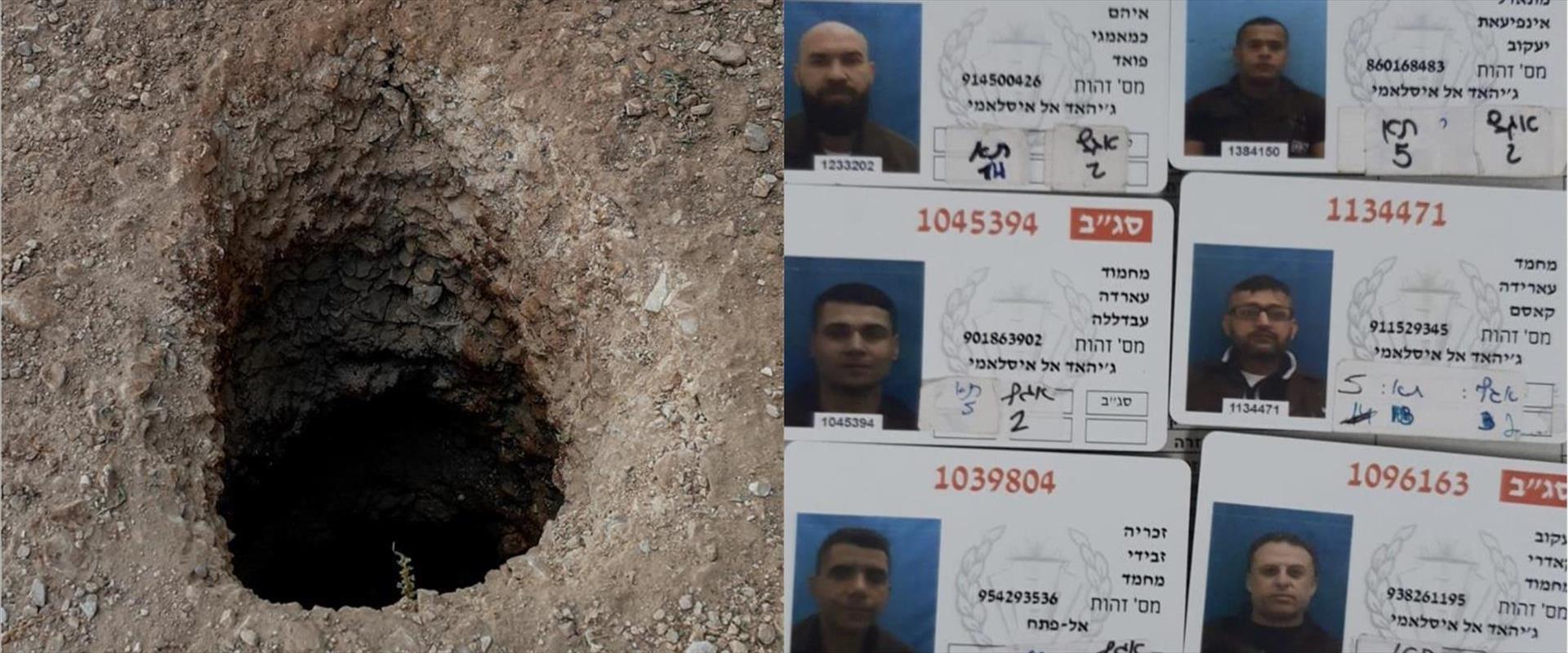 המחבלים שנמלטו; פיר המנהרה דרכה נמלטו