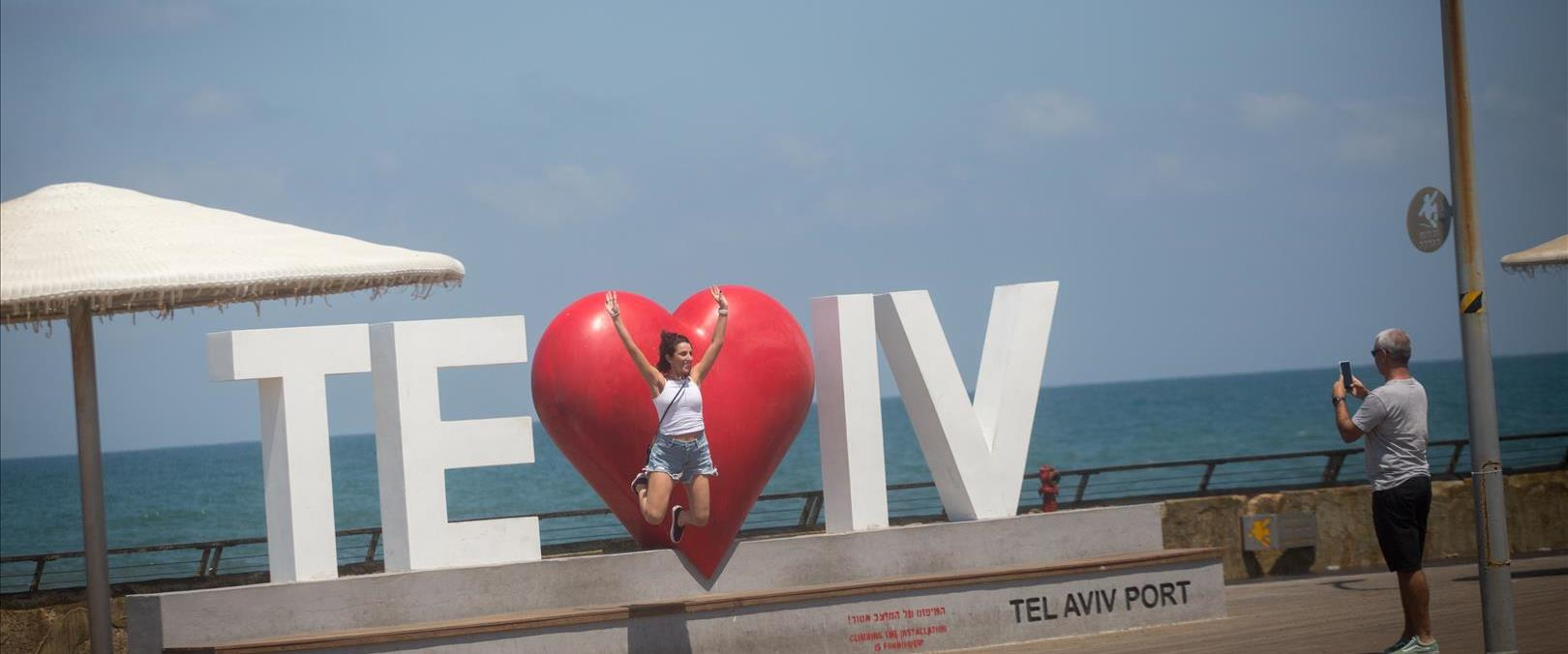 פסל בנמל תל אביב