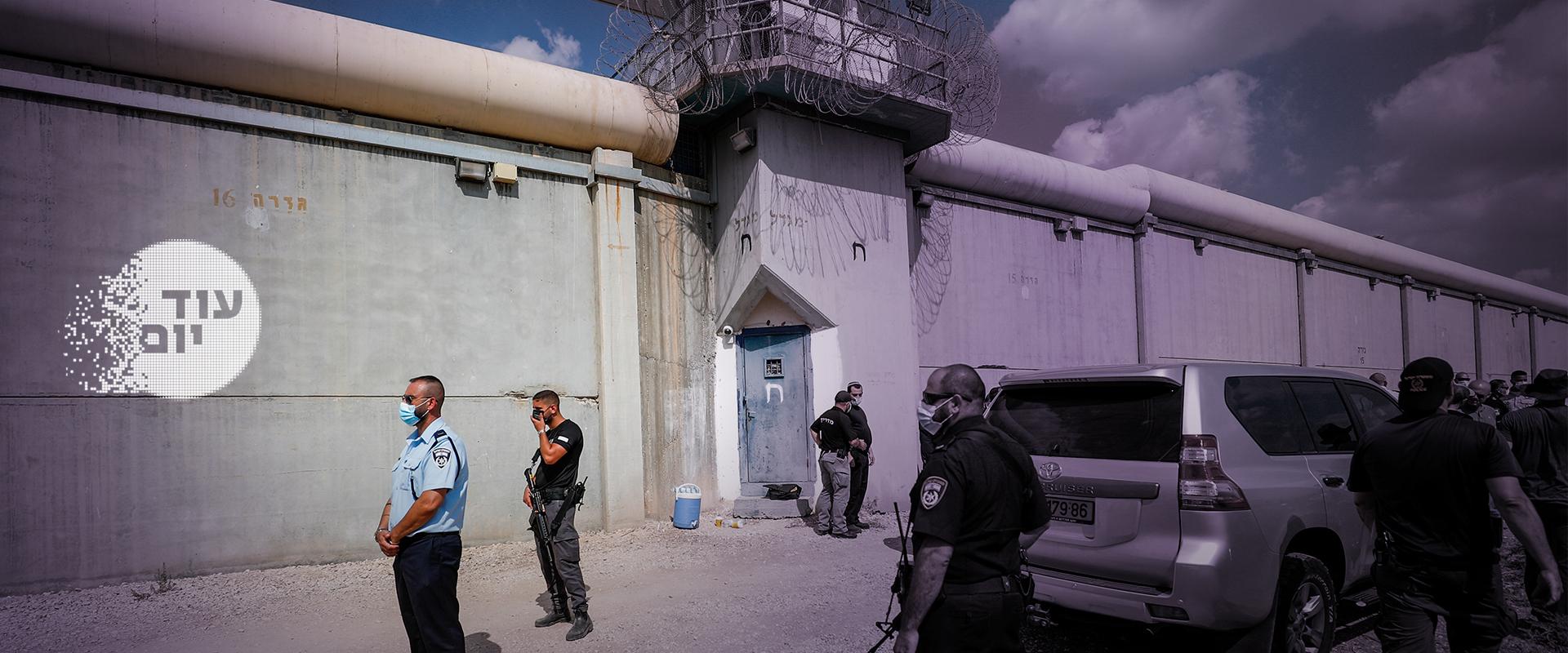 בריחת האסירים | עוד יום