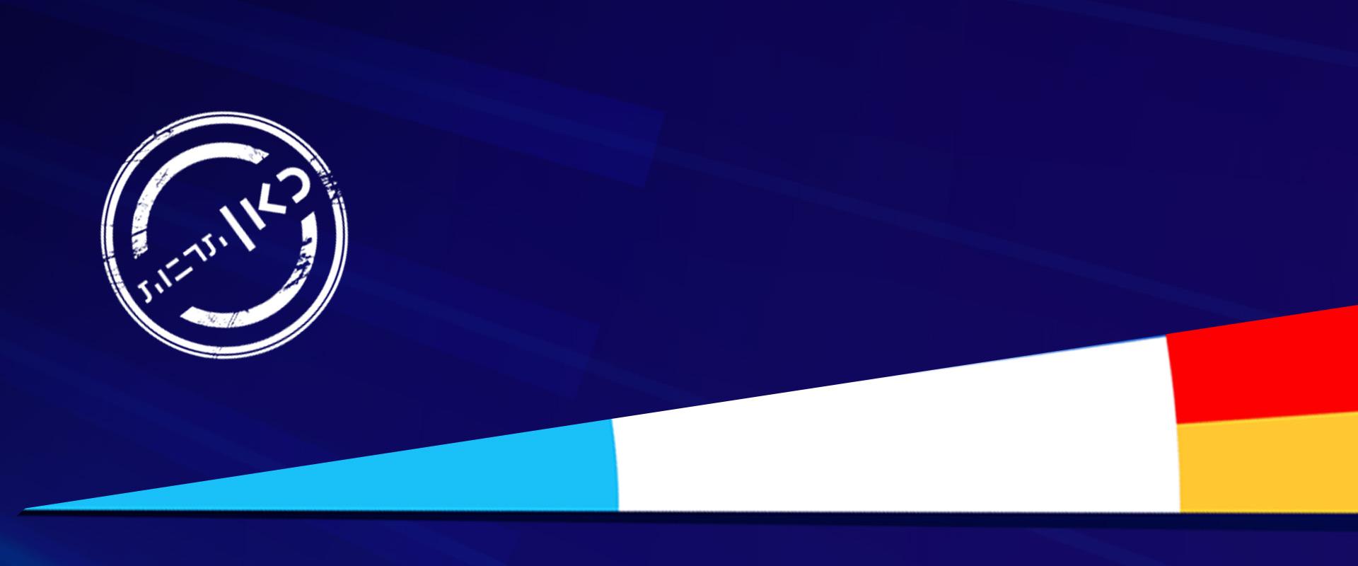 אירוויזיון 2020 - תוצאות האמת
