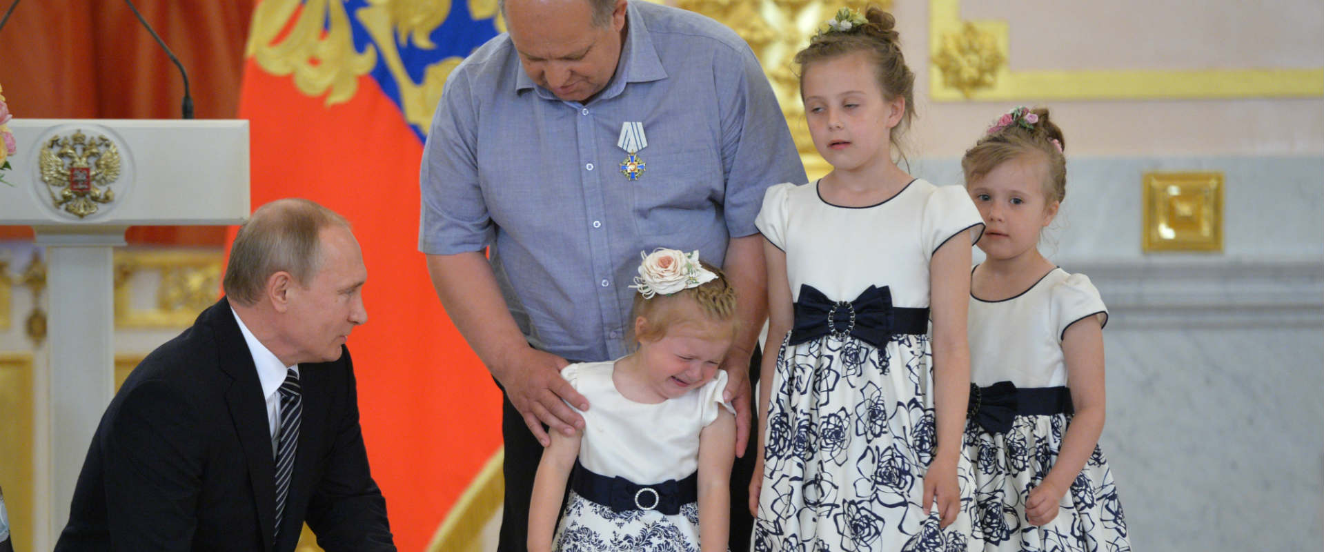 פוטין וילדה מפוחדת