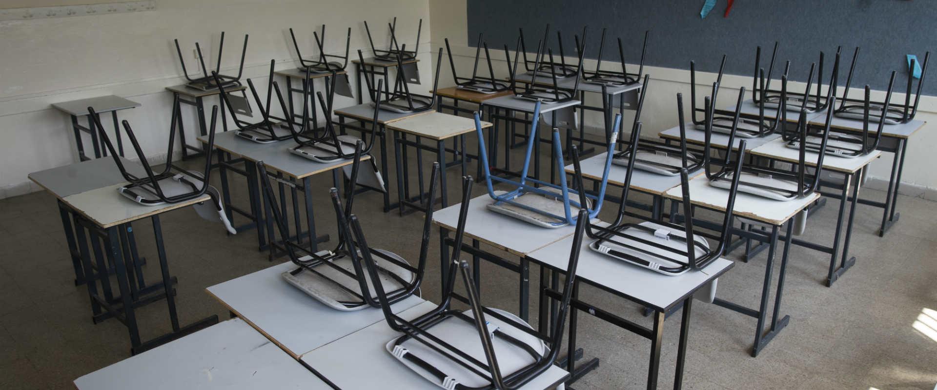 כיתה ריקה בבית ספר בירושלים
