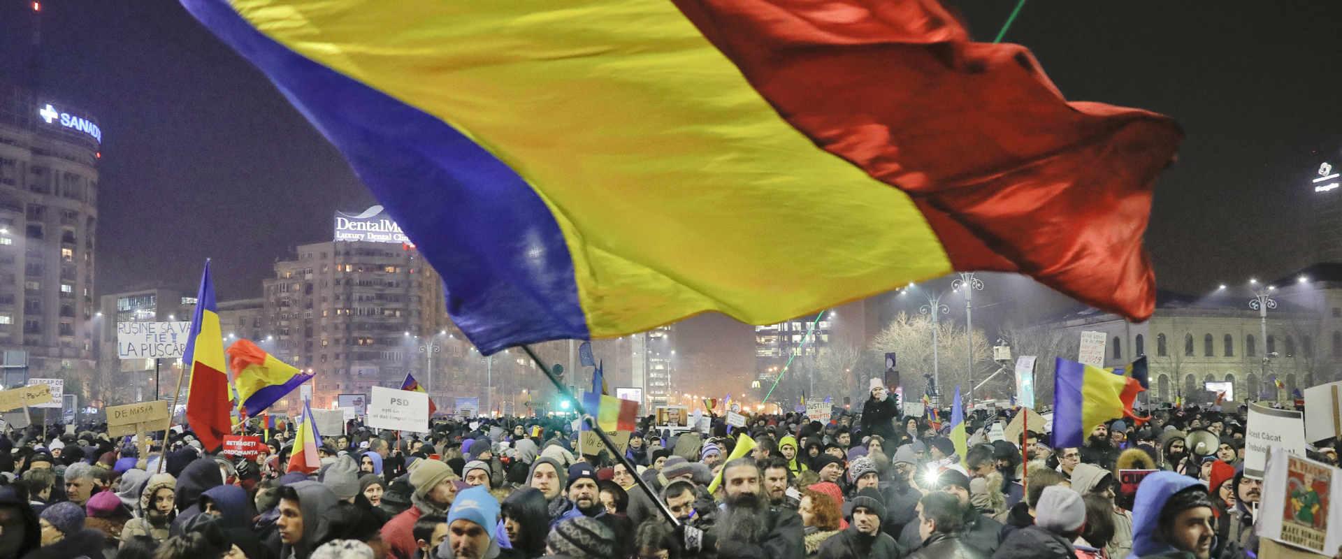 המפגינים בבוקרשט