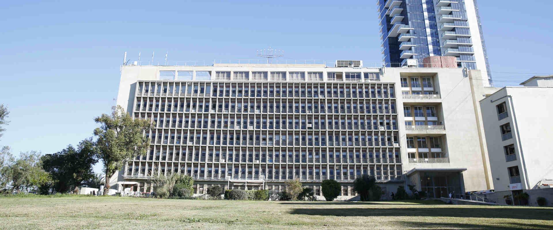 בניין ההסתדרות בתל אביב