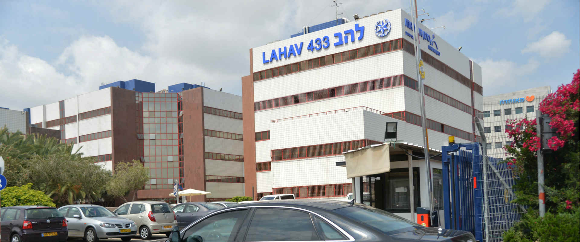 משרדי להב 433