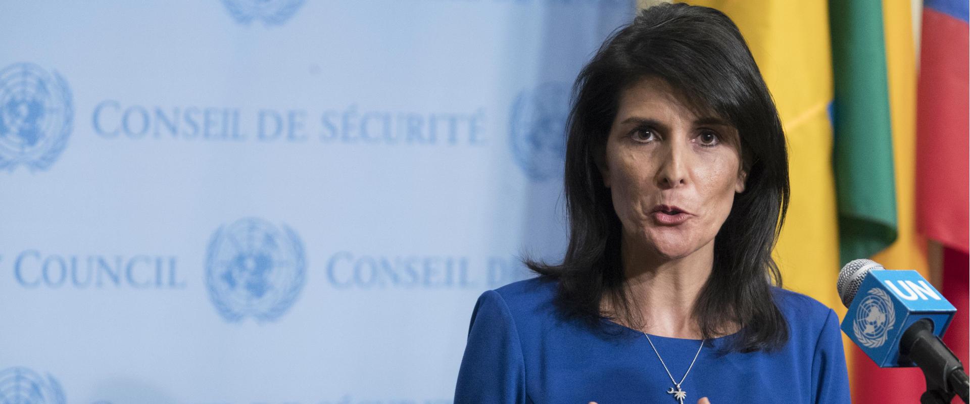 """ניקי היילי, שגרירת ארה""""ב לאו""""ם"""