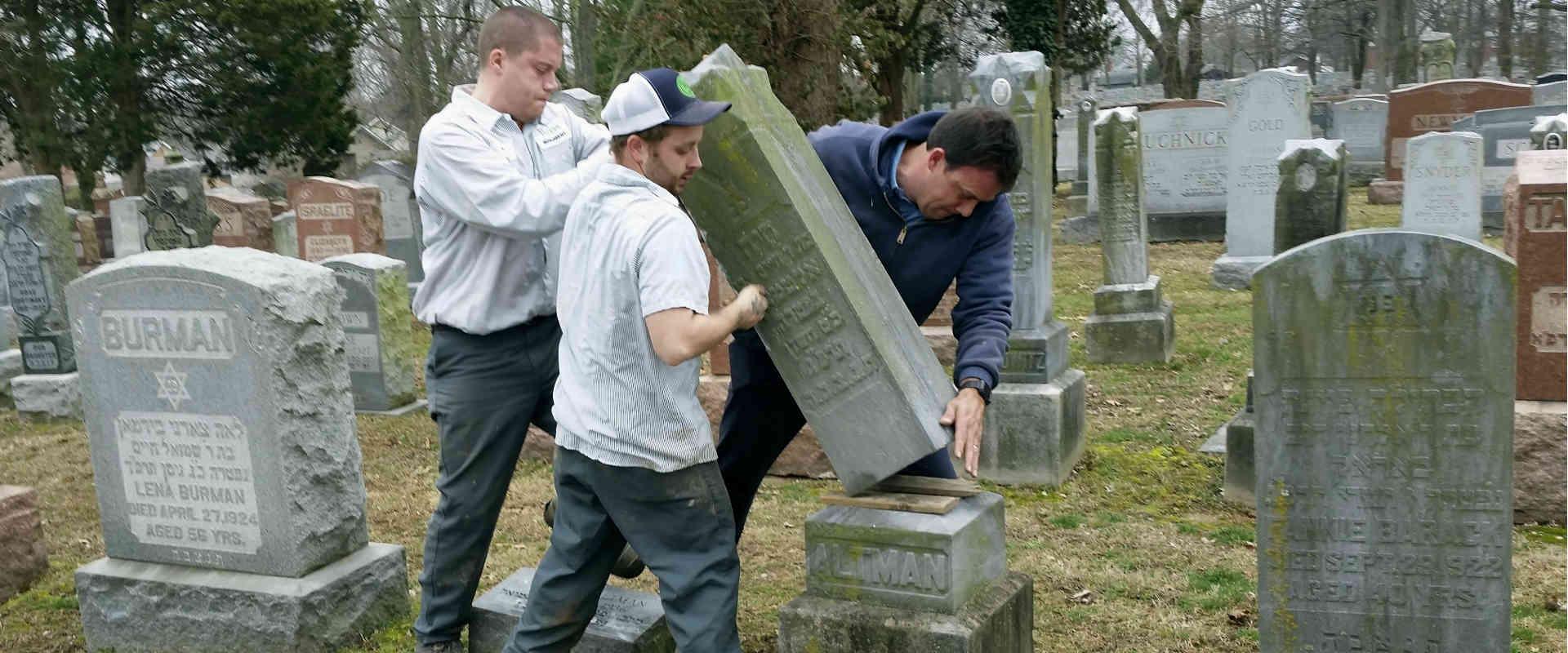 בית קברות יהודי שהושחת במיזורי