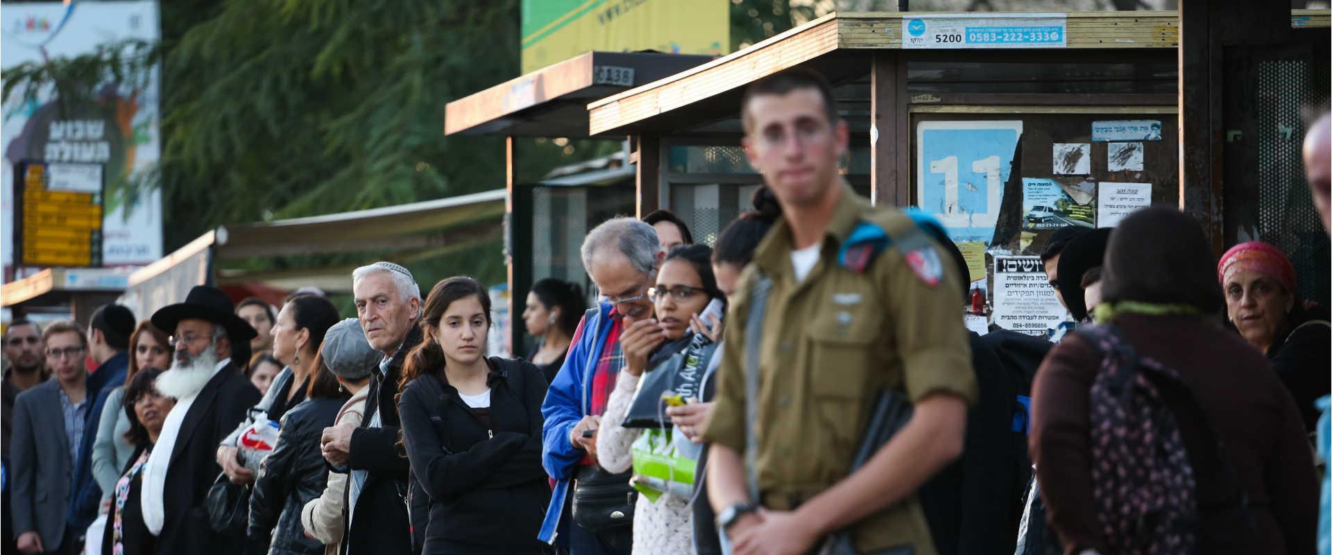 ממתינים בתחנת אוטובוס