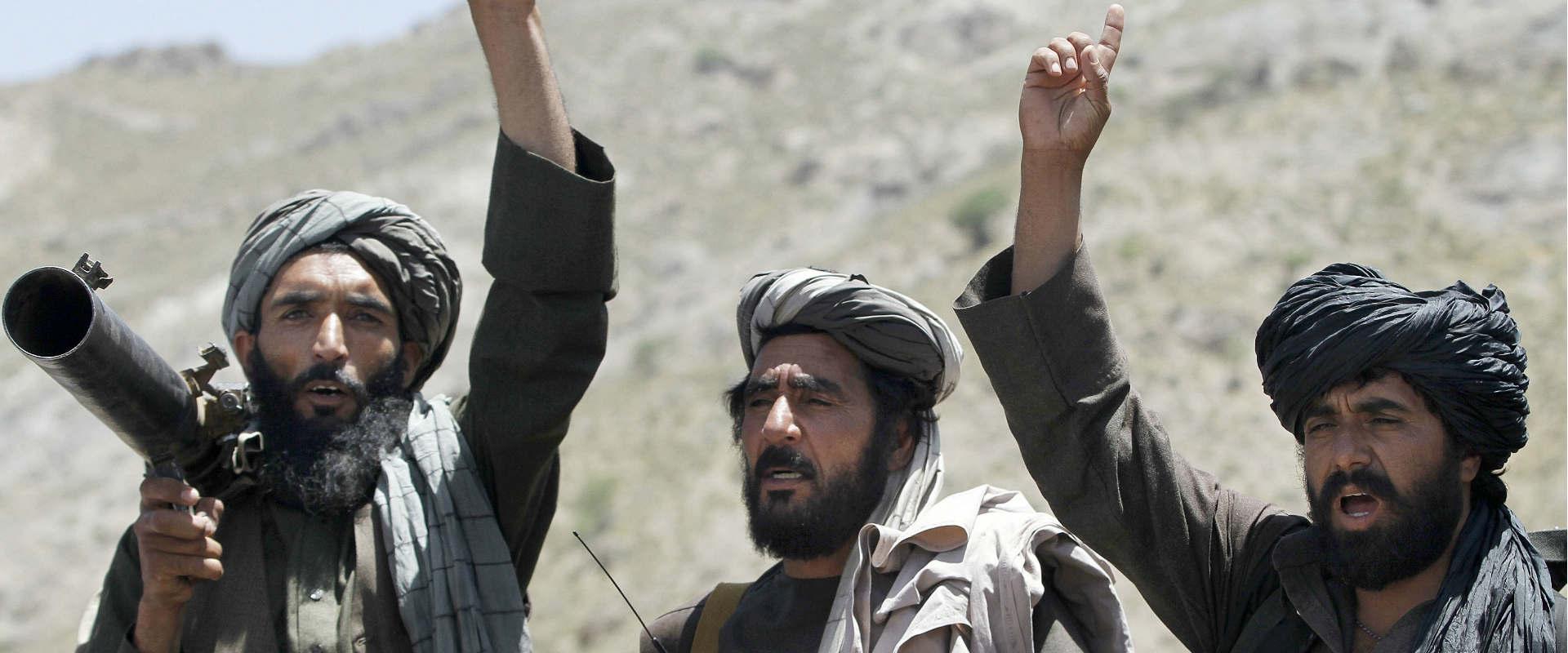 לוחמי טליבאן באפגניסטן