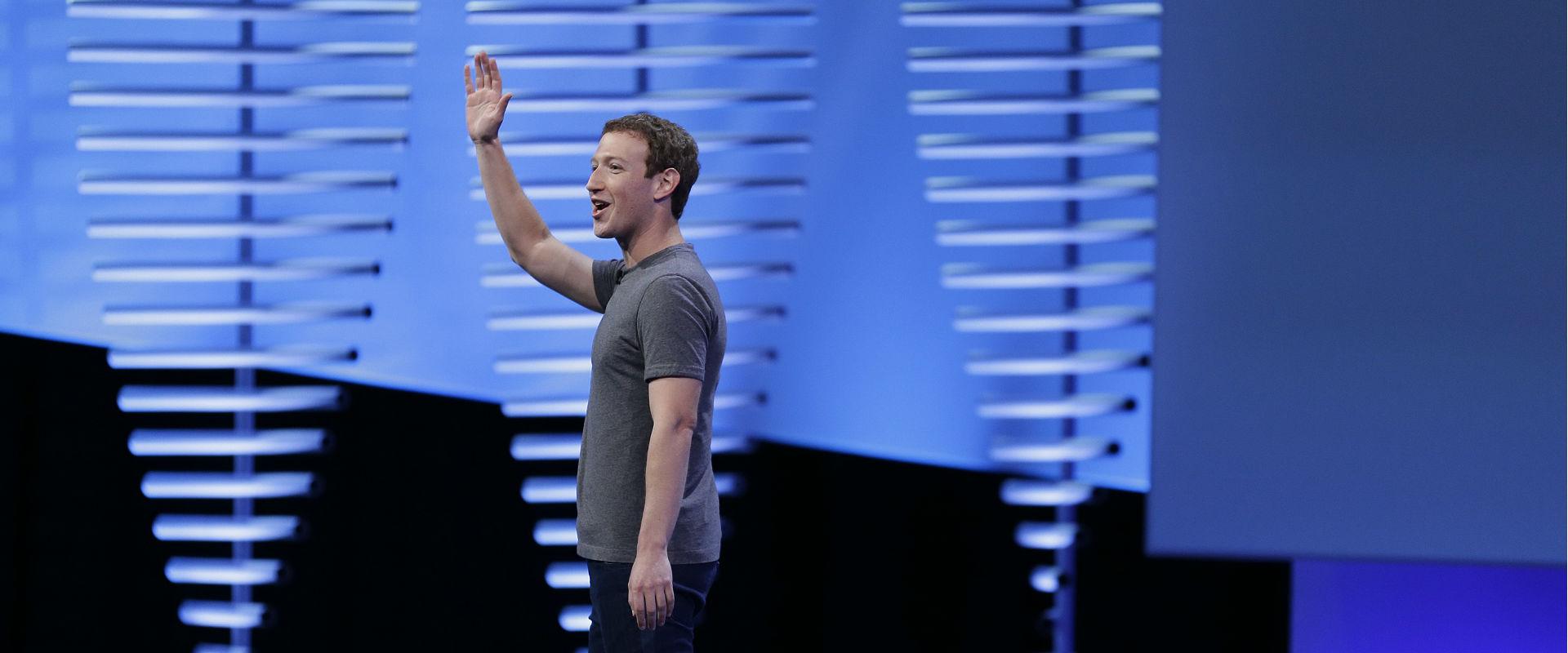 מארק צוקרברג, מייסד פייסבוק
