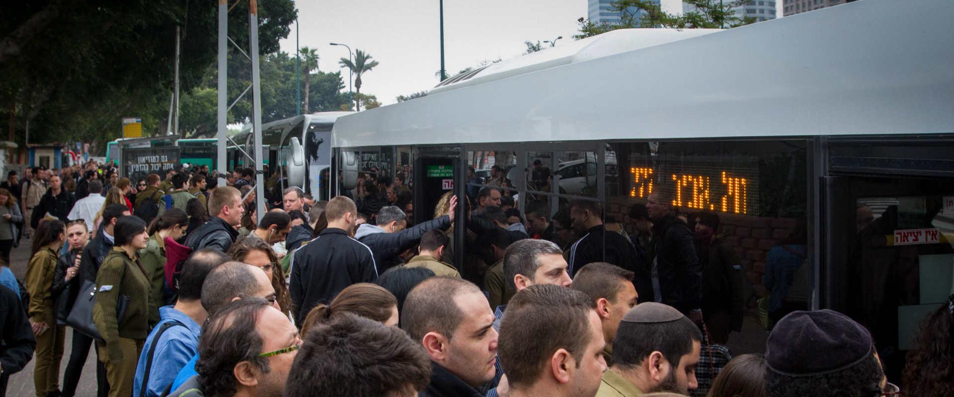 יום רגיל של תחבורה ציבורית בישראל (צילום: פלאש 90)