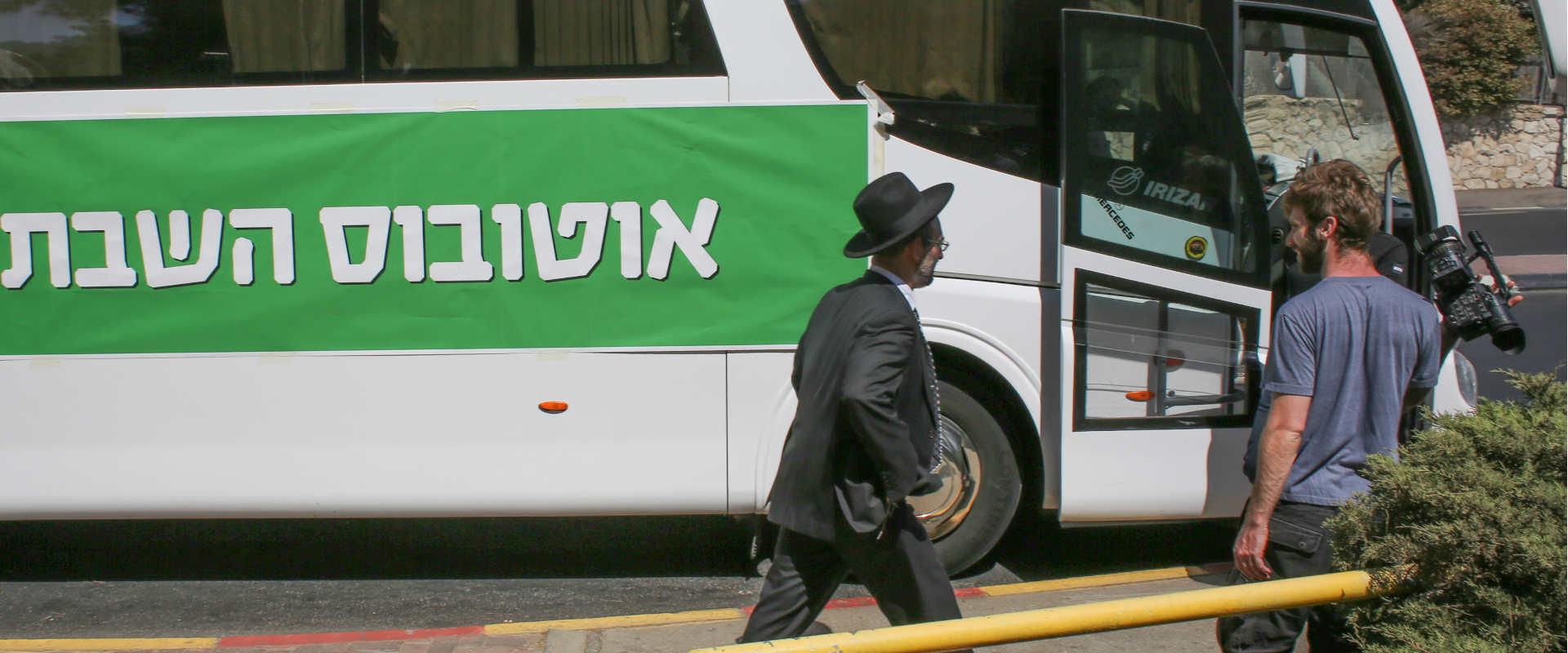 אוטובוס השבת של מרצ בירושלים