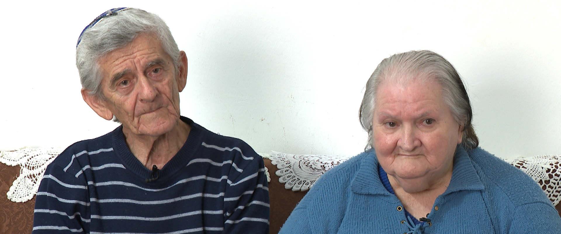רחל וחיים מרגוליס, ניצולי שואה מרומניה
