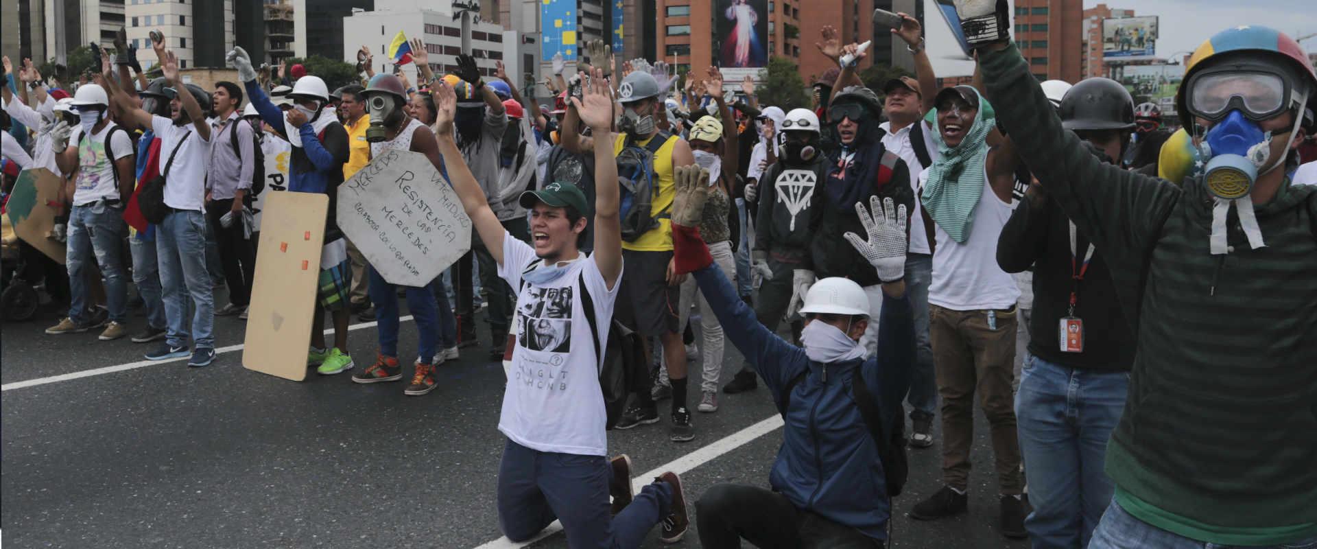 מפגינים בקראקס, בירת ונצואלה